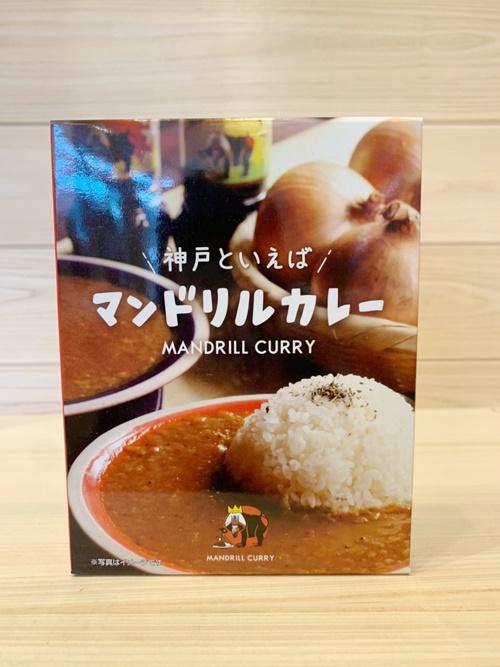 たっぷりの玉ねぎの甘みとスパイスが絶妙に絡み合う! 神戸 マンドリルカレー