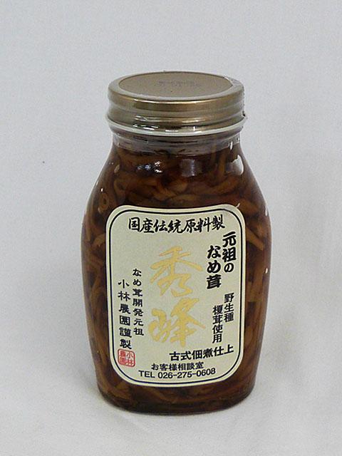 元祖のなめ茸 秀峰(しゅうほう)