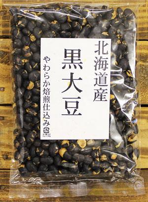 北海道産 煎り黒大豆 190g