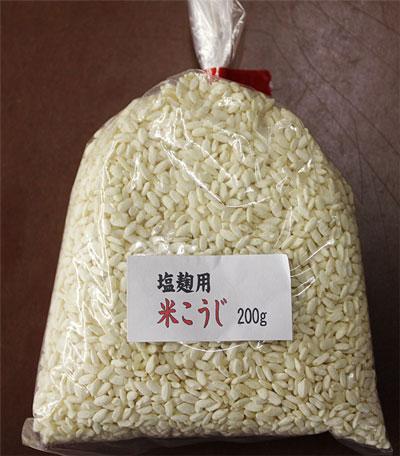 乾燥 塩こうじ用 米こうじ 200g