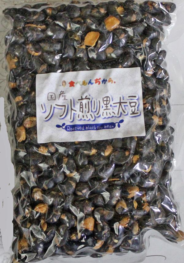 北海道産 煎り黒大豆 250g