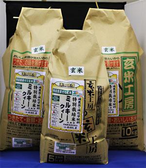 29年産【送料無料】残留農薬ゼロ 茨城県産ミルキークィーン玄米25kg 玄米食最適米