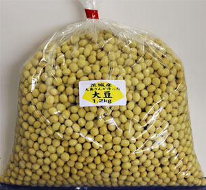 茨城県産 減農薬栽培大豆 1.2kg