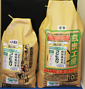30年産【送料無料】残留農薬ゼロ 茨城県産コシヒカリ玄米15kg 玄米食最適米