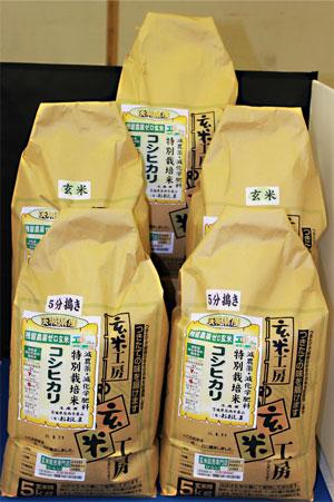 30年産【送料無料】残留農薬ゼロ 茨城県産コシヒカリ玄米25kg 玄米食最適米