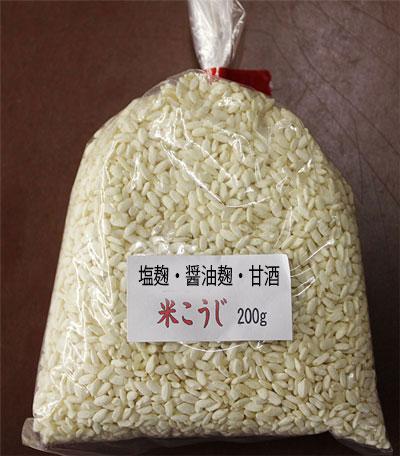 乾燥 塩麹・醤油麹・甘酒用 米こうじ 200g
