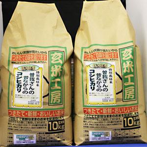 31年産 【送料無料】新潟県産コシヒカリ玄米20kg 昔ながらのコシヒカリ
