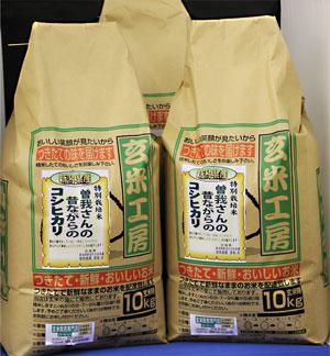 【送料無料】新潟県産コシヒカリ玄米30kg 昔ながらのコシヒカリ