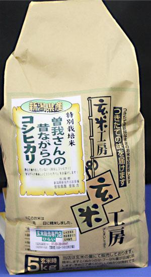 31年産 新潟県産コシヒカリ5kg 昔ながらのコシヒカリ!