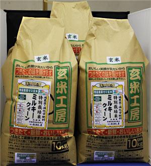 30年産【送料無料】残留農薬ゼロ 茨城県産ミルキークィーン玄米30kg 玄米食最適米