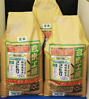 30年産【送料無料】残留農薬ゼロ 茨城県産コシヒカリ玄米30kg 玄米食最適米