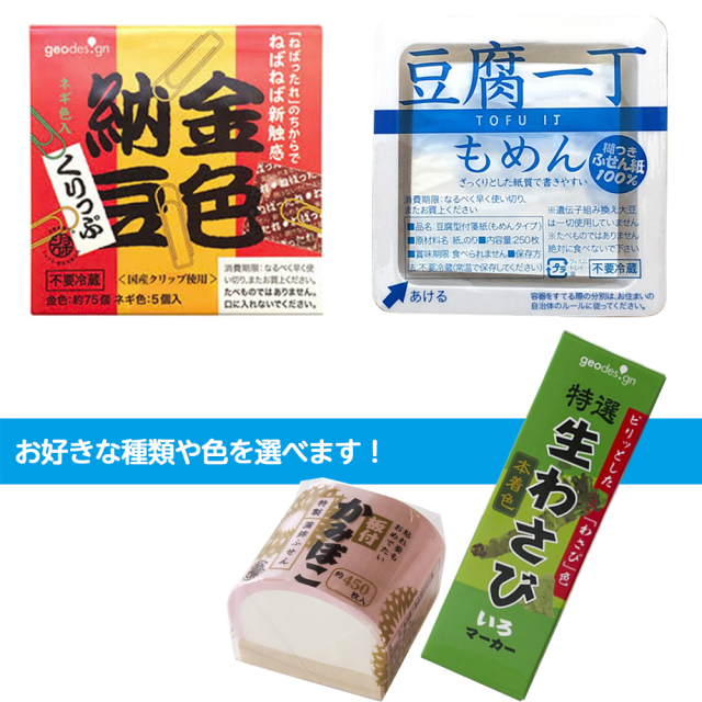 GKNC-01 金色納豆・お豆腐・板わさセット