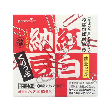KHNC-01 紅白納豆くりっぷ