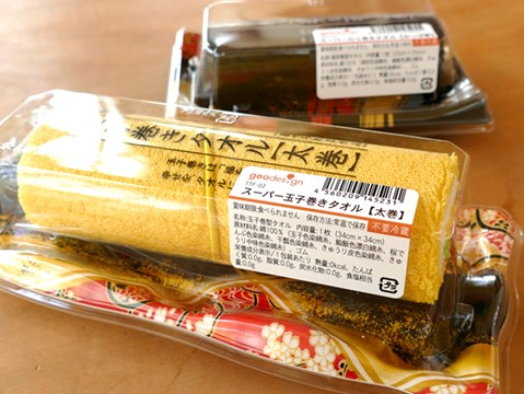 NTF-02 スーパー 太巻