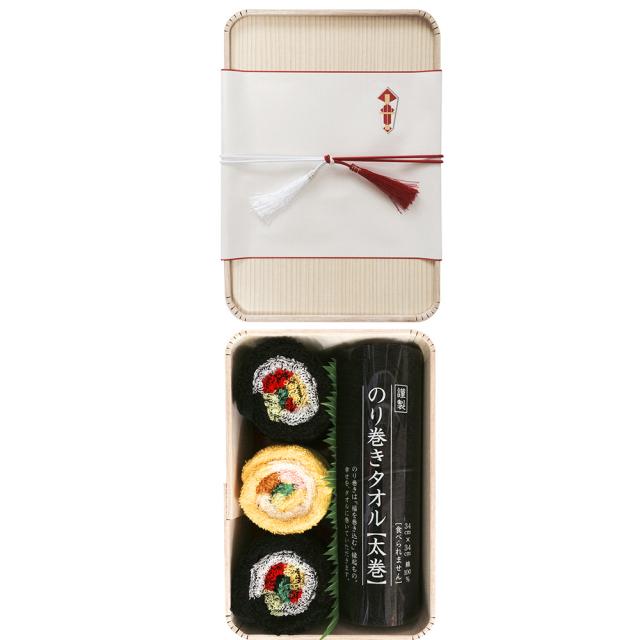 のり巻きタオル 木製折箱ギフトセット(小)