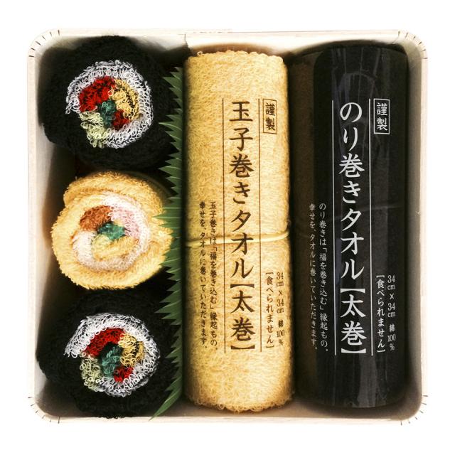 NTGS-04 折箱 (中)