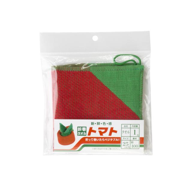 OTTM-01 折り巻きタオル (トマト)