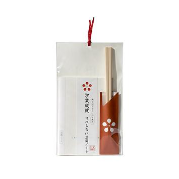 豆腐ノート