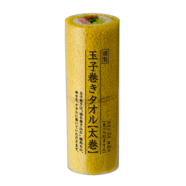 TTF-01 玉子巻き