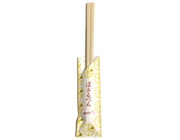 WB-28 割り箸ボールペン かぼす 白