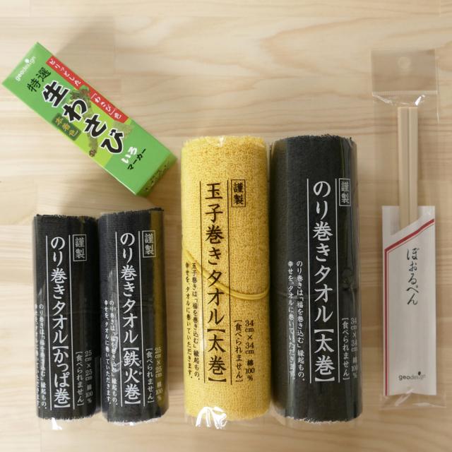 お寿司三昧セット