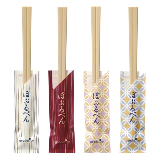 和柄割り箸ボールペン 4本セット