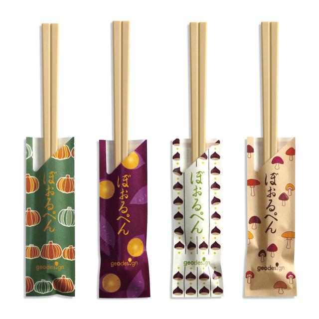 秋柄割り箸ボールペン 4本セット