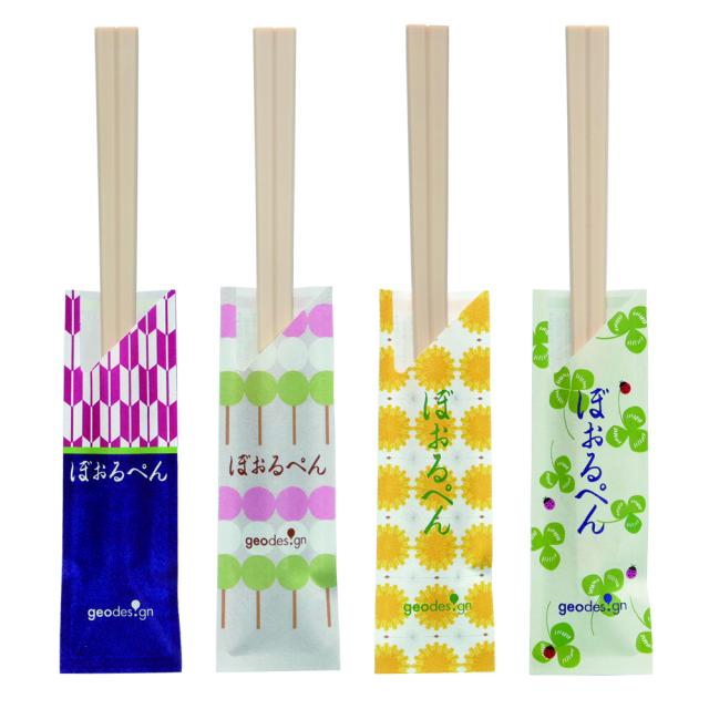 春柄割り箸ボールペン 4本セット