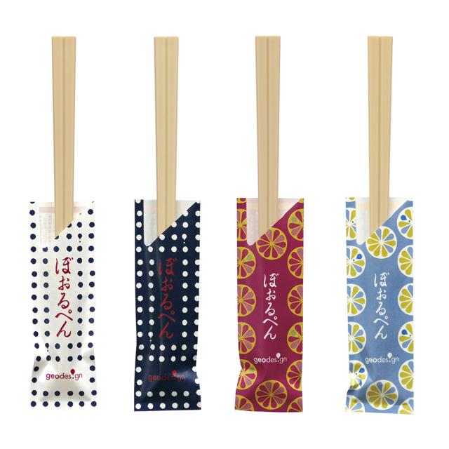 夏柄割り箸ボールペン 4本セット