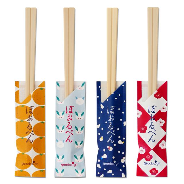 冬柄割り箸ボールペン 4本セット