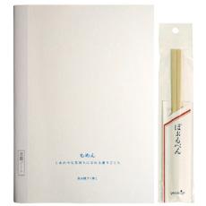豆腐ノートと割り箸ボールペン