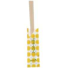 割り箸ボールペン 春柄(たんぽぽ)