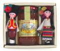 105リンデンと人形のセット