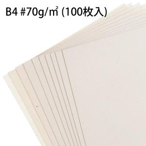 【OA用紙】 B4 #70g/m2 (100枚入)