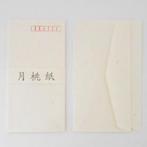 封筒洋6 (10枚入)