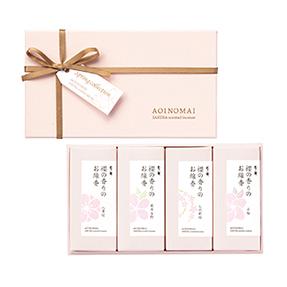 葵乃舞 櫻の香りのお線香 アソート