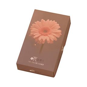 花は咲く フローラルの香りのお線香