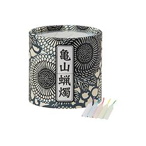 亀山五色蝋燭(小)