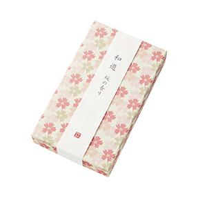 和遊 桜の香り 平箱
