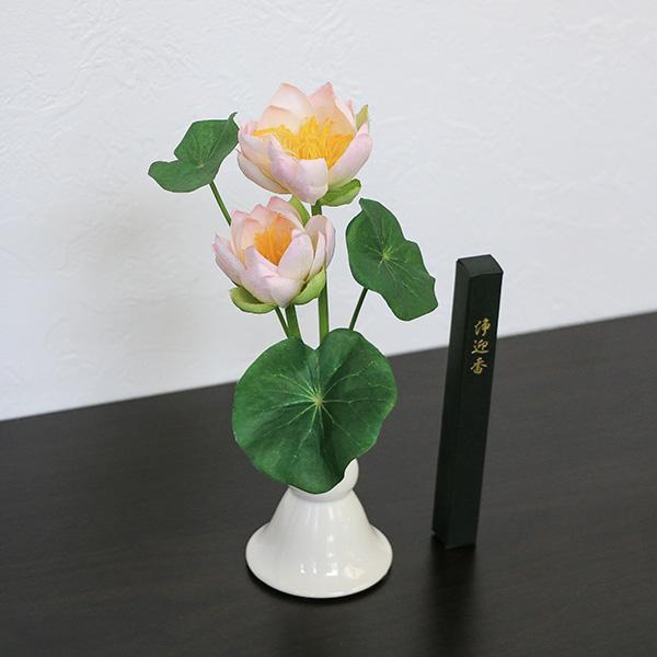 お供え アートフラワー 蓮アレンジ (ピンク) 線香セット