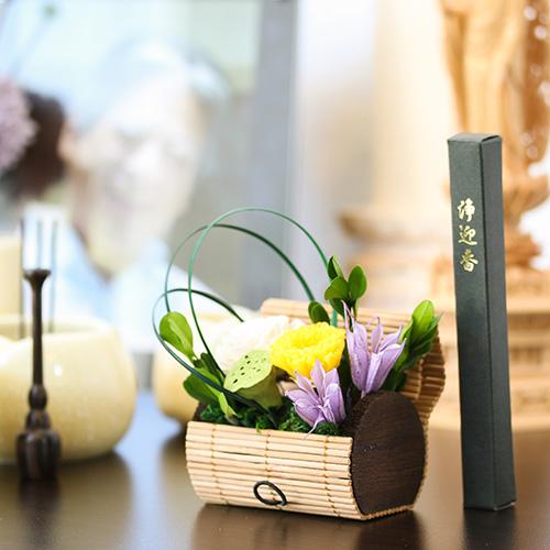 仏花 和の花籠 お供えプリザーブドフラワー 線香セット (黄色)