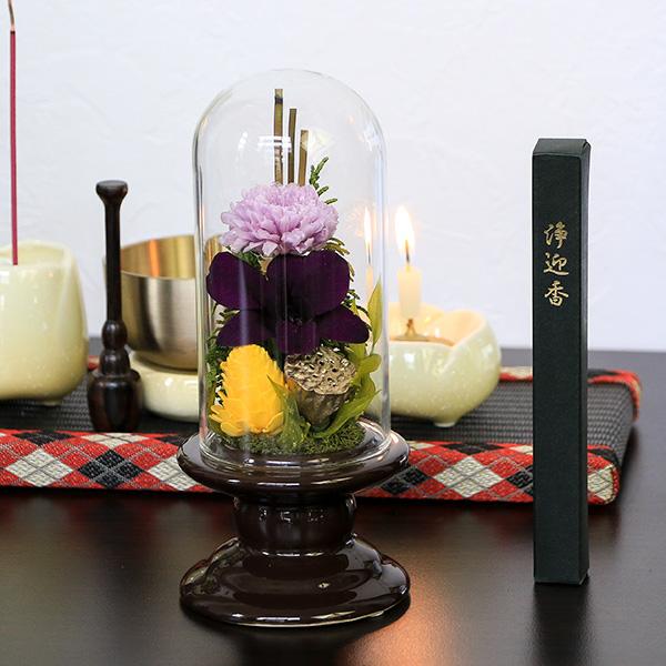 仏花 お供えガラスドームプリザーブドフラワー 線香セット (紫)