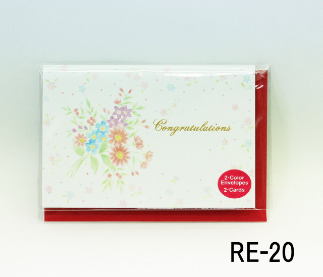 【Greething Card RE-20】 グリーティングカード(おめでとう!)あか