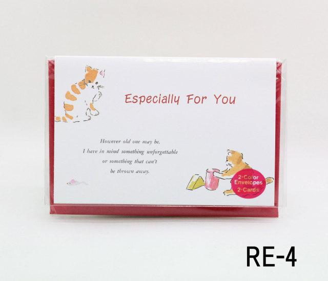 【Greething Card RE-4】 グリーティングカード(特別なあなたへ)ねこ