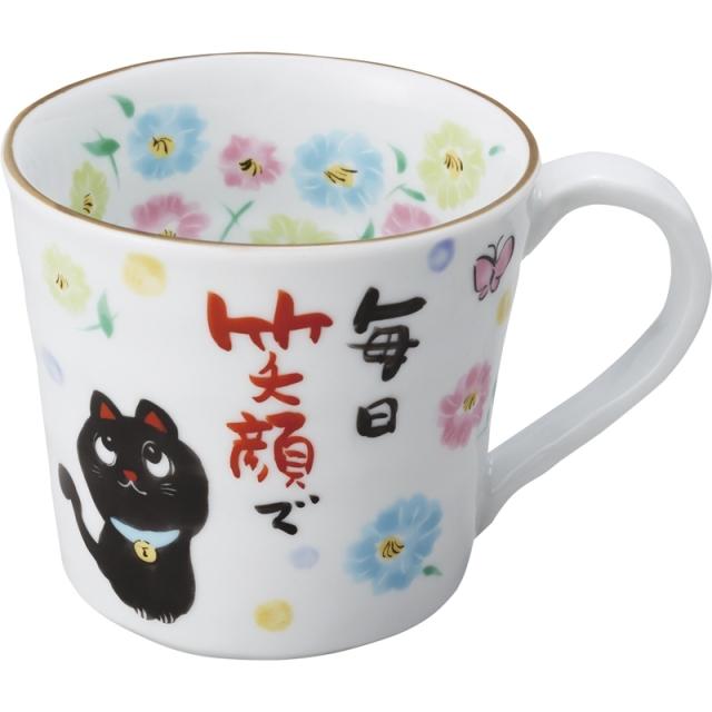 夕立窯 感謝 マグカップ(木箱入り) (黒猫) (YK570)<C1165028>