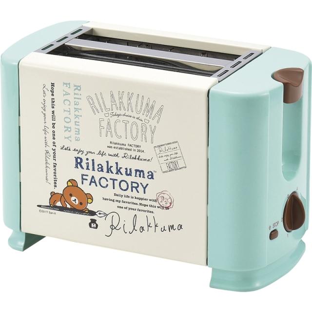 リラックマ ポップアップトースター (RK-14)<C1186090>