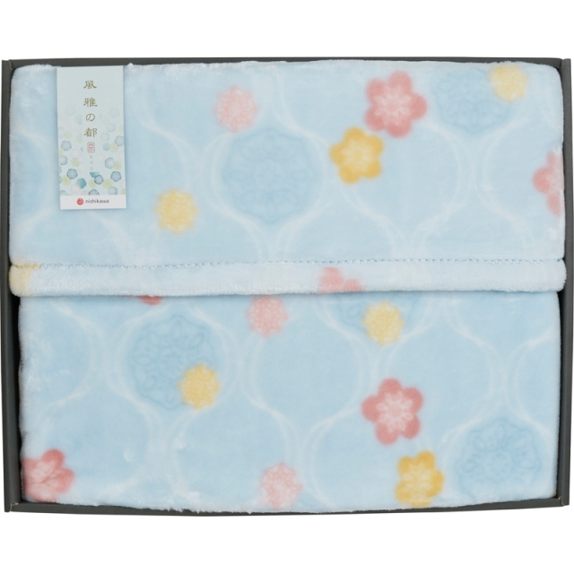 西川 風雅の都 ニューマイヤー毛布(ブルー) (07-CS5505B) <C2127566>