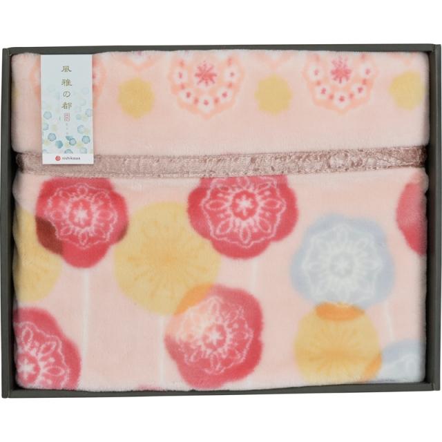 全国送料無料 西川 風雅の都 衿付きニューマイヤー毛布(ピンク) (07K5105P) <C2127594>