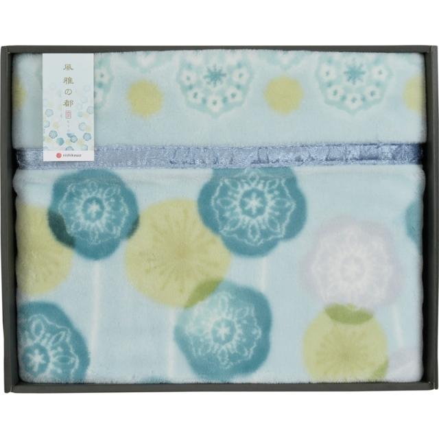 全国送料無料 西川 風雅の都 衿付きニューマイヤー毛布(ブルー) (07K5105B) <C2127609>