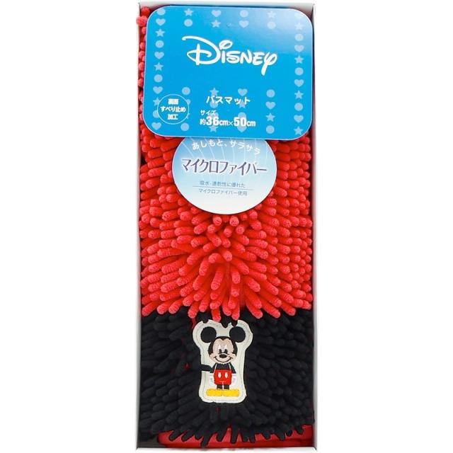 ディズニー モールマットフィッツ(ミッキーマウス) (75911) <C2135515>